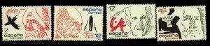 Spain Sc 2445-48 1985 Famous Men stamp set mint NH