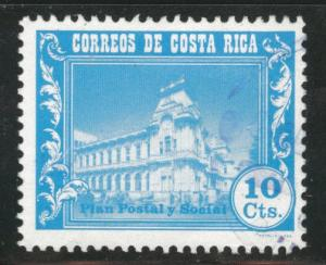 Costa Rica Scott RA32 used 1967 Postal Tax Stamp