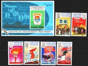 North Korea. 1977. 1638-43, bl40. Juche International Idea Workshop. USED.