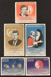 Paraguay 1964 # 828-32, MNH, CV $.75