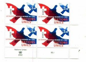 United Nations Geneva  Scott #404 MNH Swiss Entry To The UN Inscription Block.