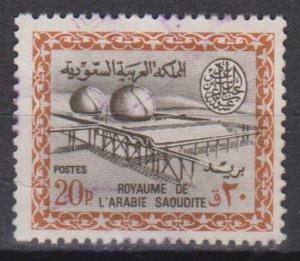 Saudi Arabia #333 F-VF Used  (ST642)