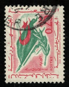 Red cross and red Crescent, Algeria, 0.25 (RT-530)