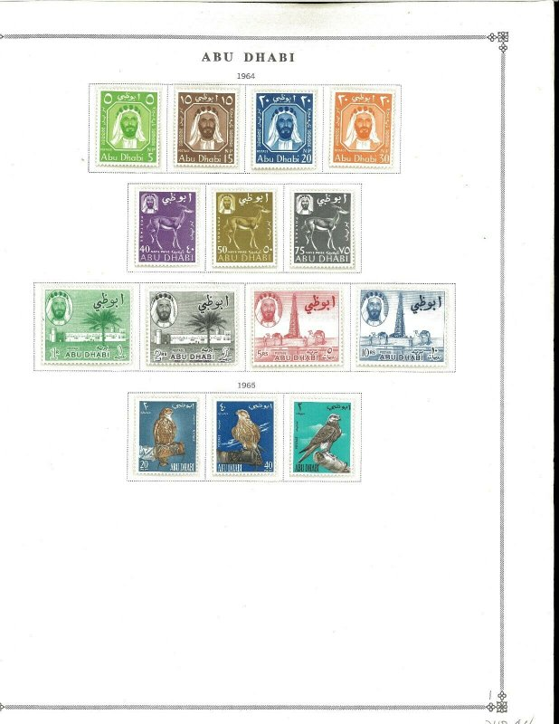 Abu Dhabi Mint NH & H in Mounts on Scott International Pages