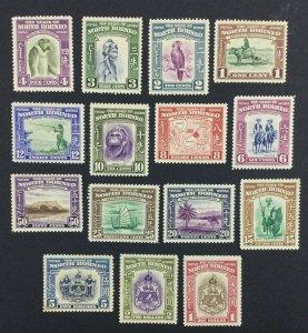 MOMEN: NORTH BORNEO SG #303-317 1939 MINT OG H £1,600+ LOT #60603-1