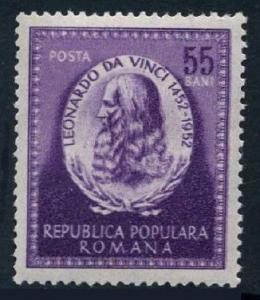 Romania 878,MNH.Mi 1401, Leonardo da Vinci,500th birth Ann.1952.