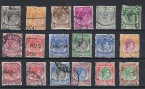 Malaya Singapore KGVI 1948/52 Perf 17 1/2 18 SG16/30 Fine Used J8091