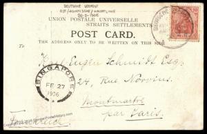 Germany 1907 China Singapore Deutsche Seepost East Asia Card Dampfer Karls 80087