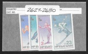 BULGARIA Sc#2627-2630 Complete Mint Never Hinged Set