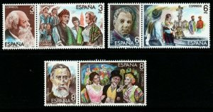 SPAIN SG2674/9 1982 MASTERS OF OPERATTA MNH