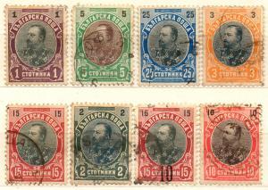 (I.B) Bulgaria Postal : Prince Ferdinand Collection