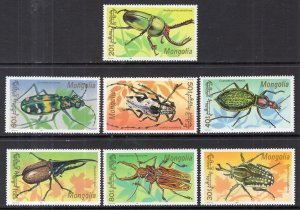 Mongolia 1989-1975 Insects MNH VF