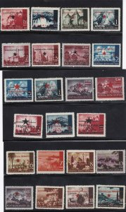 Croatia Stamps 1945 Split Yugoslavia Overprints 23 stamps MNH Mint Never Hinged