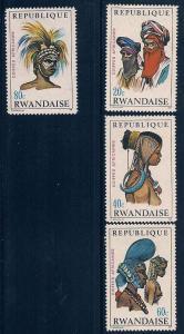 Rwanda 287-290 Mint VF HR