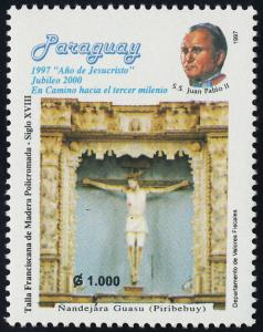 Paraguay 2556 MNH Pope John Paul II, Year of Jesus Christ