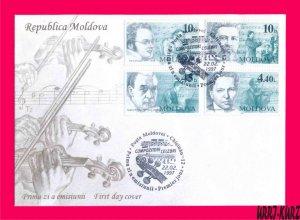 MOLDOVA 1997 Famous Persons Musicians Composers Mi229-232 FDC