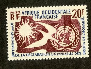FRENCH WEST AFRICA 86 MH SCV $2.40 BIN $1.00 WHO