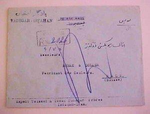 IRAN  1946  REGISTERED ISFARAN B/S TEHERAN TO SWITZERLAND