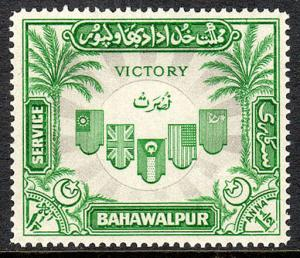 Pakistan Bahawalpur O16, MNH. Victory of Allied Nations in WWII. Flags, 1946