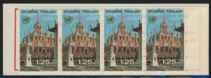 Thailand 1008 Booklet MNH Loha Prasat Tower, UN Day