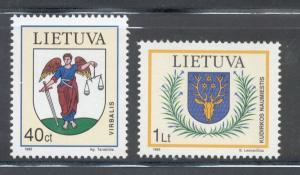 Lithuania Sc 521-2 1995  Coats of Arms stamp set mint NH