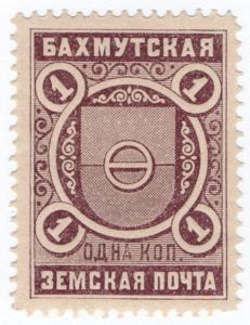 (I.B-CK) Russia Zemstvo Postal : Bakhmut 1kp
