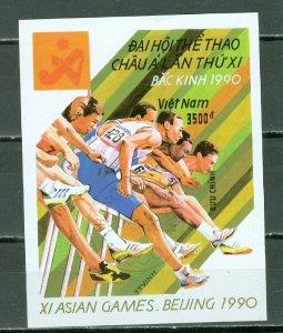 VIETNAM 1991 SPORTS #2112 SOUV. SHEET MNH...$4.00