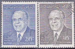 Tunisia #444-445 Used Set