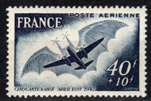 France #CB3  MNH (P622)