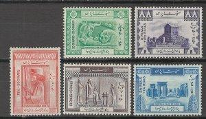COLLECTION LOT # 5683 IRAN #B1-5 MH 1948 CV+$15
