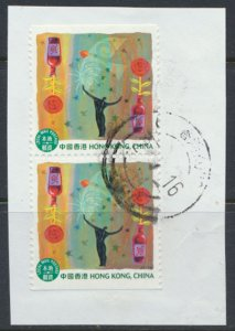 Hong Kong   SG 1818b Booklet  pair  Used   LocaL Mail  see detail and scans