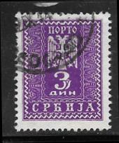Serbia 2NJ17 used 2018 SCV $6.25  -- 3665