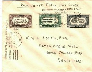 PAKISTAN First Day Cover Rawalpindi Quaid-E-Azam FDC 1949{samwells}SX3