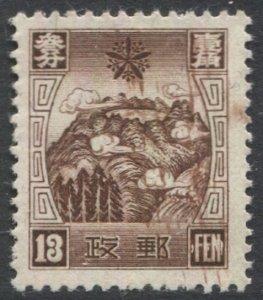 MANCHUKUO Japan China  1935 Sc 70, Used 12f  White Mountains, F-VF