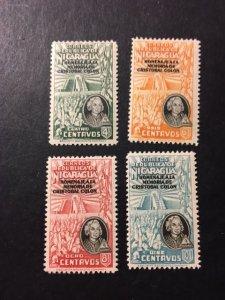 Nicaragua sc 691-694 MH