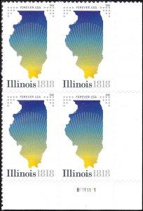 5274 Mint,OG,NH... Plate Block of 4... SCV $4.40