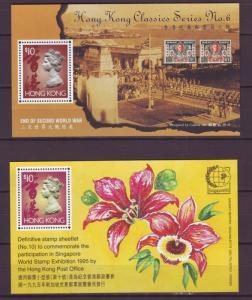 Z343 JLstamps 2 1995 hong kong mnh s/s #724, 729 queen