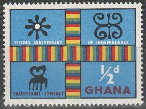 Ghana #42 MNH (K1484)