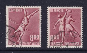 Japan x 2 of the 8y sports from the 1950 set used