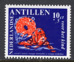 Netherlands Antilles B82 MNH VF