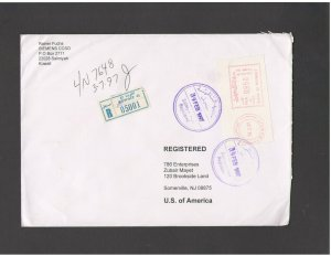 KUWAIT: #08 / COMMERCIAL COVER, 0.950 FILS METER STAMP-FINE USED AS SHOWN-