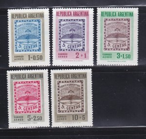 Argentina CB8-CB12 Set MNH Stamps On Stamps (B)