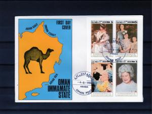 Oman Immamate State 1980 Queen Mother 80th.Birthday Shlt(4)Imperf. FDC