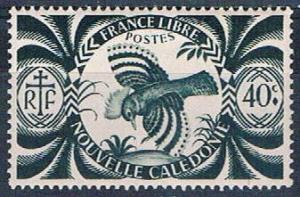 New Caledonia 256 MLH Kagu bird (N0573)+