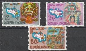 #763-65 Indonesia Mint OGNH w/tab #191217-4