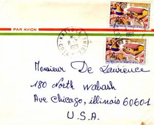 Ivory Coast 30F Independence 7th Anniversary (2) 1968 Katiola, Cote d'Ivoire ...