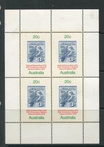 STAMP STATION PERTH Ausralia #687a Miniture Sheet of 4 MLH CV$1.10.
