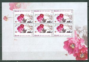 SRI LANKA 2011 FLOWERS #1827 NICE SHEET of 6...MNH