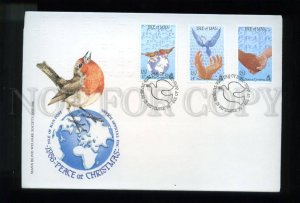 161442 ISLE OF MAN 1986 Manx BLIND Welfare Society FDC PEACE