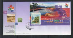 STAMP STATION PERTH Hong Kong # FDC Stamp Expo Series 3 - 2001 VFU